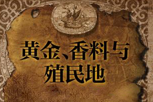 Magellan Published in China